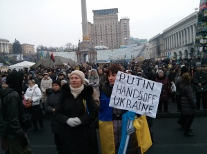 Maidan Protectors in March