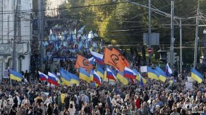 Pro Ukraine Rally in Moscow 09/21/2014